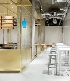 Blue Bottle Coffee's z Japonska